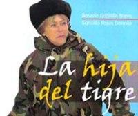 Hija de Tigre