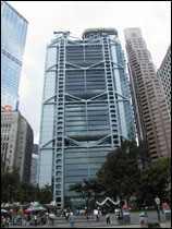 La sede central del banco británico HSBC en la ciudad de Hong Kong.