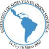 II Encuentro de Egresados de Universidades de Rusia y la ex URSS