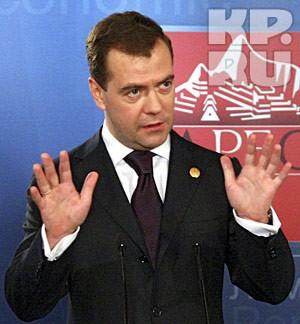 MEDVEDEV DICE BASTA! Se muestra dispuesto a eliminar a OMC de lista de prioridades de Rusia