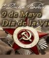 9 de Mayo - Dia de la Victoria
