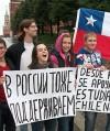 SOLIDARIDAD CON ESTUDIANTES CHILENOS DESDE RUSIA