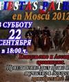FIESTAS PATRIAS 2012 - RUSIA, MOSCU