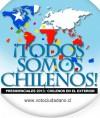 CHILENO, VOTA PARA ESTAS ELECCIONES!!!