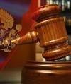 RUSIA: Nueva Ley federal No.142-F3 sobre notificacion de Segunda Ciudadania