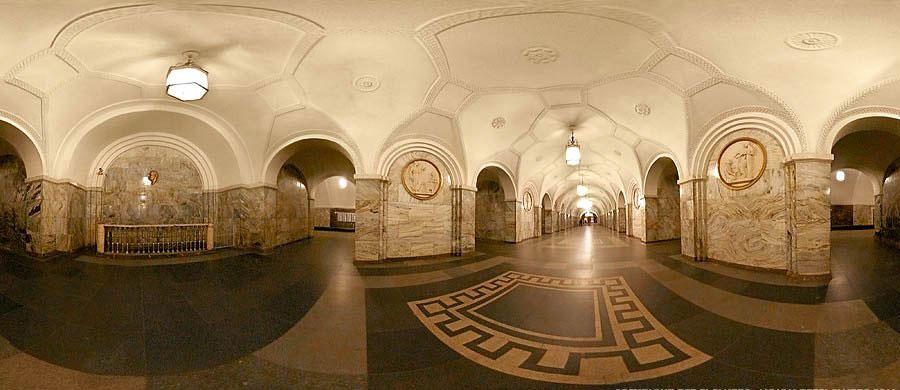 Metro de Moscu - Московское Метро