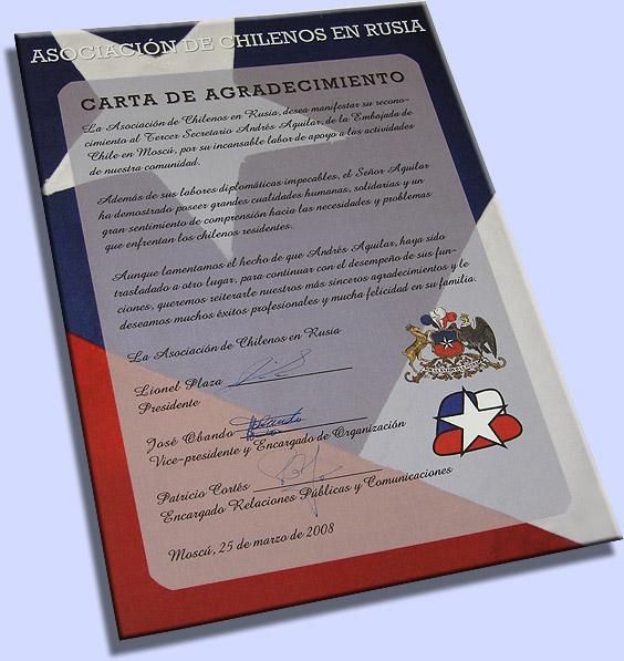 Carta de Agradecimiento para Andres Aguilar